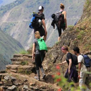 Classic Inka Trail To Machu Picchu 2 Days (PARTIAL PAYMENT)